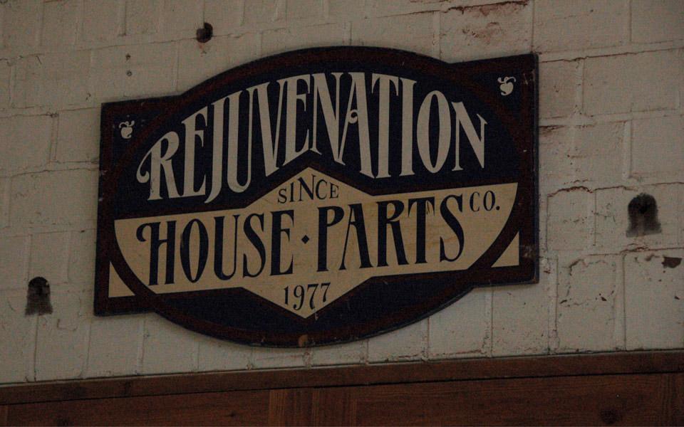 Rejuvenation Factory Tour