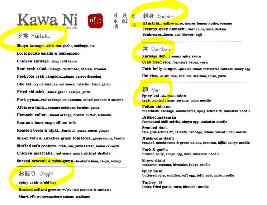 Kawa Ni menu sample